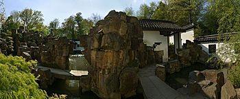 Felsenlandschaft Botanischer Garten Bochum