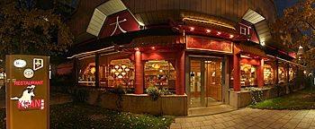 Mongolisches Restaurant  Darmstadt