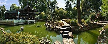 Gartenteich Chinesischer Garten Frankfurt